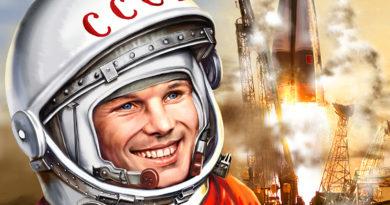 12.04.2009 — день полета первого человека в космос